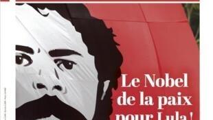 Capa do jornal francês L'Humanité desta terça-feira (29) defende Nobel da Paz para ex-presidente brasileiro.
