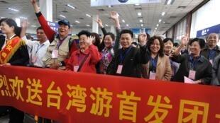 Khách du lịch Trung Quốc đến Đài Loan nhờ chương trình mở rộng hạn ngạch cấp visa hồi năm 2009. Ảnh tư liệu.