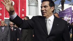 Tsohon shugaban Tunisia Zine El Abidine Ben Ali