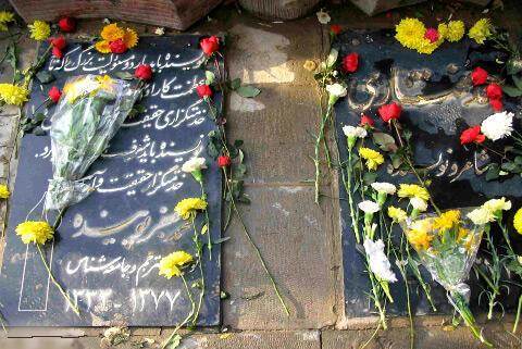 آرامگاه محمدجعفر پوینده و محمد مختاری در امامزاده طاهرِ کرج