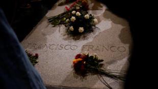 弗朗哥在烈士谷的墓碑
