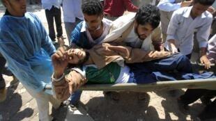 Mapigano kati ya wafuasi wa rais wa Yemeni Ali Abdallah Saleh na wapinzani.