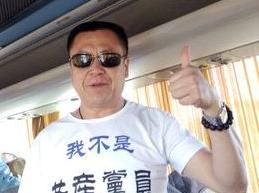 北京维权人士张宝成资料图片