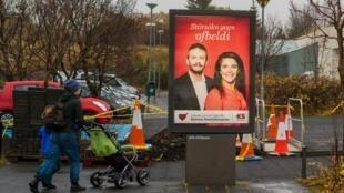 Islandia, publicidad electoral