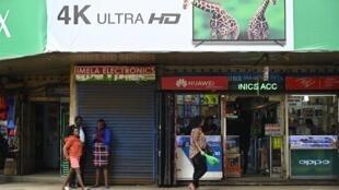 Un magasin de téléphone à Nairobi (image d'illustration).