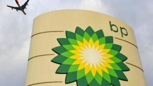 Malgré un chiffre d'affaires en baisse sur un an, BP annonce un bénéfice trimestriel de 1,8 milliards de dollars.