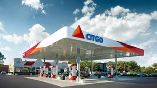 Une station d'essence de Citgo à Chicago aux Etats-Unis. La pépite Citgo est le plus gros importateur de brut vénézuélien.