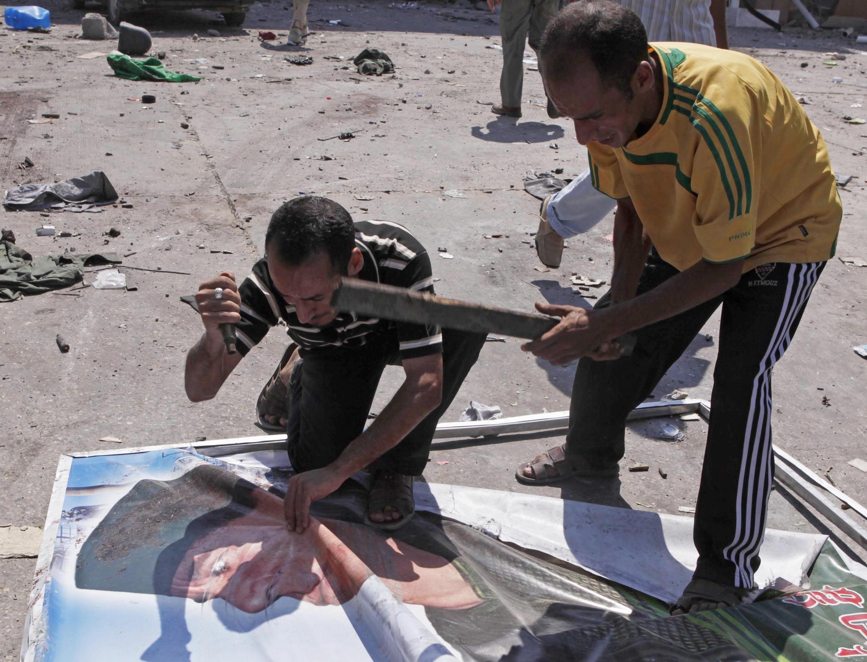 Escena en el barrio de Abu Salim.