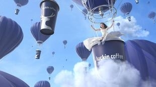 图为中国企业瑞幸咖啡(Luckin coffee)促销广告