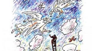 L'affiche de l'exposition monumenta - lya et Emilia Kabakov, comment rencontrer son ange ?