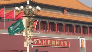 沙特王儲本薩勒曼訪北京,天安門廣場兩國國旗,2019年2月21