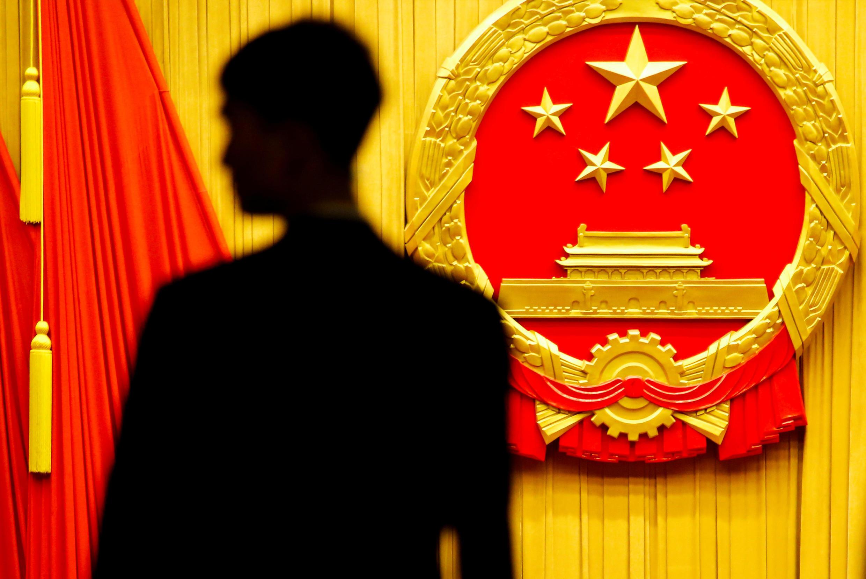 中國兩會召開前夕 2018年3月5日