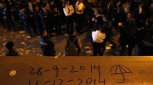 Le site principal de la protestation hongkongaise, le quartier de l'Admiralty a été démantelé jeudi 11 décembre.