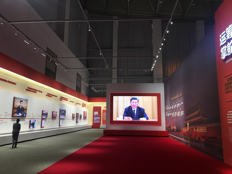Chine - Photos expo Wuhan - IMG_8900 (1)