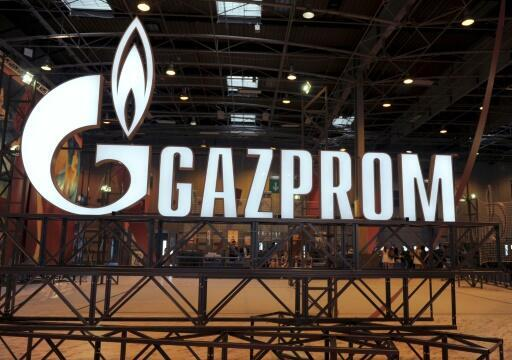 Russian energy giant Gazprom and its Ukrainian counterpart Naftogaz will settle a long-running dispute over transit fees for gas transported to Europe