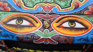 Pakistani Tribal Truck Art