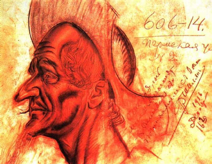 Feodor Chaliapin en Don Quijote, por Alexander Yakovlev.