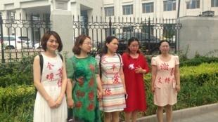 圖為5位被關押律師妻子在最高人民檢察院前示威 2016年7月4日北京