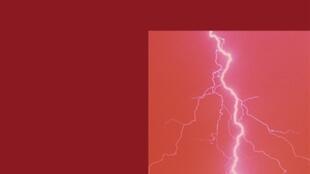 Couverture de l'ouvrage de Tristan Garcia, «La vie intense».