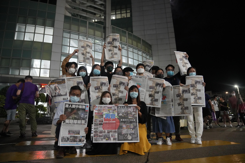 Hong Kong - Apple Daily