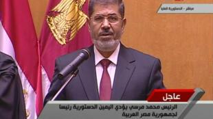 Morsi em pronunciamento após ser eleito presidente do Egito