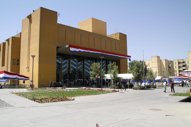 سفارت آمریکا در کابل