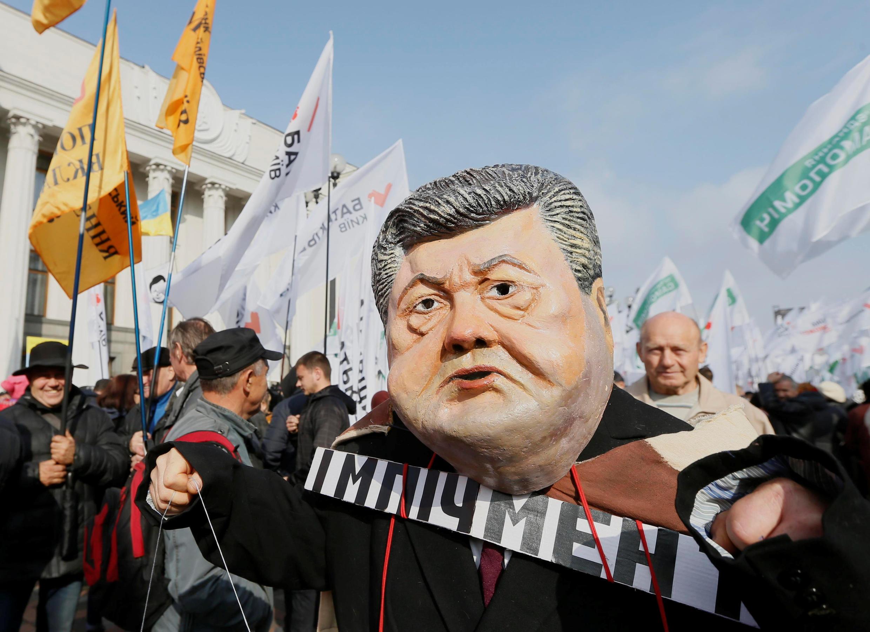 Манифестация, организованная Михаилом Саакашвили и его сторонниками напротив здания Верховной Рады в Киеве, 17 октября 2017.