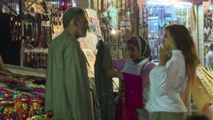 Sur un marché de Louxor, en Égypte. Image d'illustration