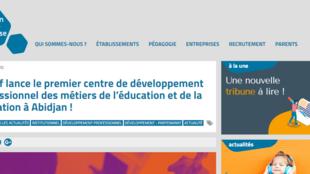La Mission laïque française, association indépendante actrice de l'enseignement français dans le monde, gère à ce jour 112 établissements dans 39 pays à l'étranger.