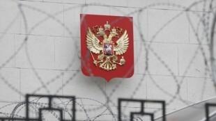 Российское посольство в Киеве