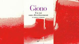 Couverture de la Pléiade «Jean Giono».