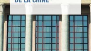 «Géopolitique de la Chine» de Mathieu Duchâtel.