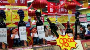 Foire aux vins à Shijiazhuang, au nord de la province du Hebei.