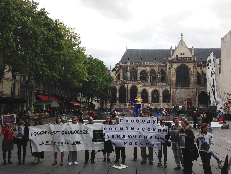 Акция в поддержку «узников Болотной» в Париже