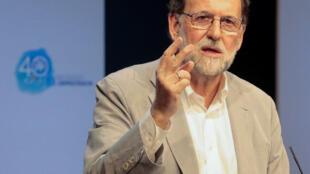 Fira ministan kasar Spain, Mariano Rajoy yayin taro da jiga-jigan jami'iyyarsa ta  (PP) a garin Palma de Mallorca, na kasar Spain, 23 ga Satumba, 2017.