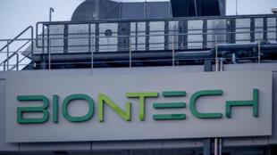 位于德国的 BioNTech biotechnology 公司