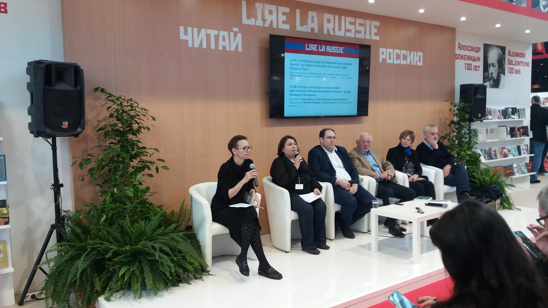 Гузель Яхина в числе участников дискуссии на парижской книжной ярмарке, 16 марта 2018 г.