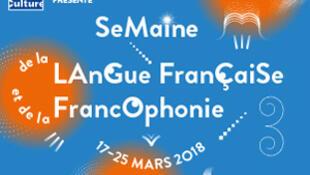 Semaine de la langue française et de la francophonie 2018