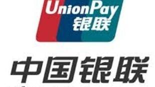 中國銀聯甫與英國金融科技新創公司Tribe Payment 簽協議,旨在更多爭取歐洲市場顧客群