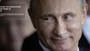 Фотография Владимира Путина появлялась на главной странице сайта