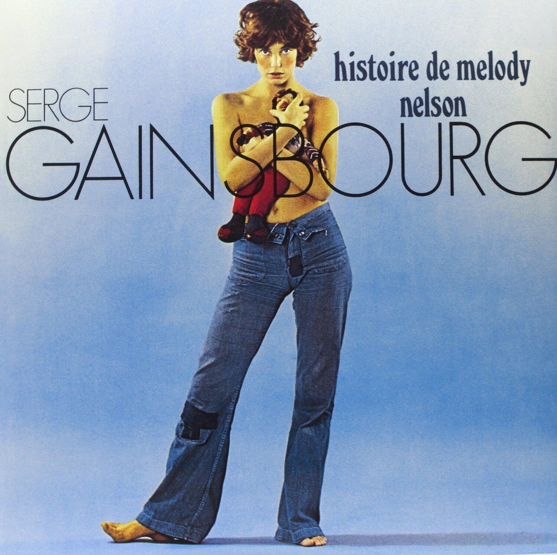 """Tapa del disco """"Histoire De Melody Nelson"""" de Serge Gainsbourg"""