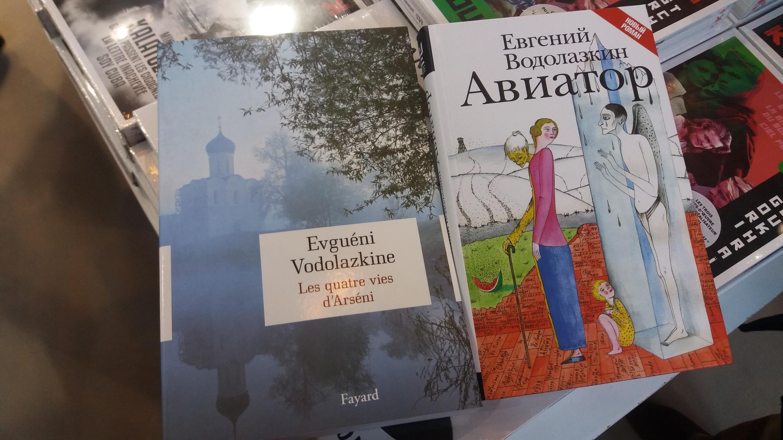 Книги Евгений Водолазкина «Лавр» (Les quatre vies d'Arseni) и «Авиатор» на парижской книжной ярмарке