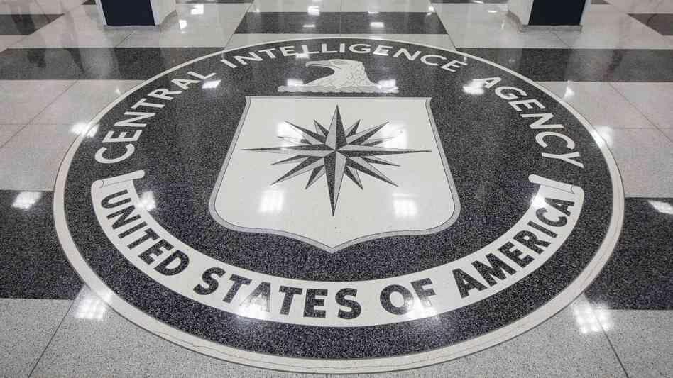 ទីស្នាក់ការកណ្តាលរបស់ទីភ្នាក់ងារស៊ើបការណ៍សម្ងាត់អាមេរិក CIA