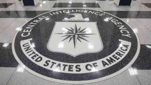 ទីស្នាក់ការរបស់ទីភ្នាក់ងារស៊ើបការណ៍សម្ងាត់របស់អាមេរិក CIA