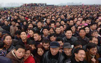 中国人口最新统计为13.7亿
