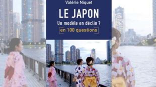 La couverture de l'ouvrage «Le Japon, un modèle en déclin ?»