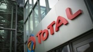 Total s'apprêtait à réaliser un de ces plus beaux contrats en Iran pour exploiter le gaz off shore du gisement de South Pars.