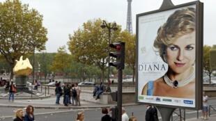 Diana poster, near Alma Tunnel, where Princess Diana died.