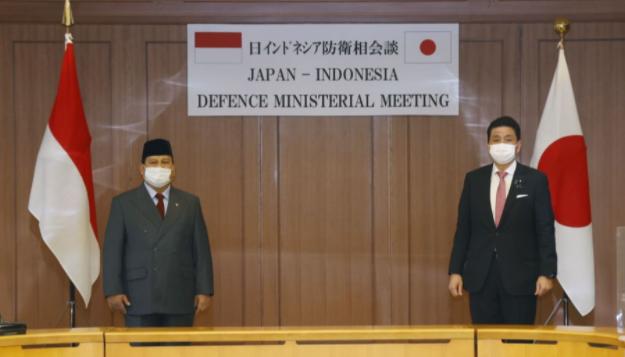 印度尼西亞與日本防長會談資料圖片