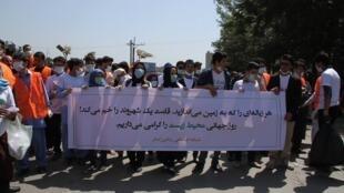 فعالیت های محیط زیستی در افغانستان.